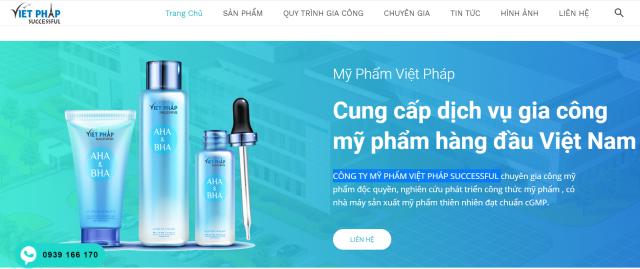Công ty được đánh giá là nơi gia công mỹ phẩm hàng đầu Việt Nam